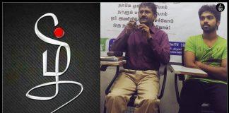 Gv-prakash-Actor