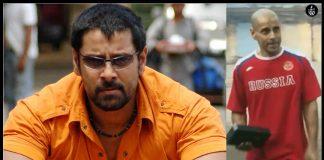Vikram-Actor