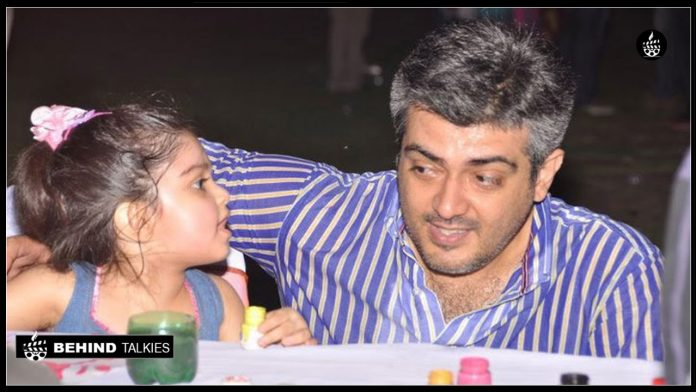Ajithdaughter