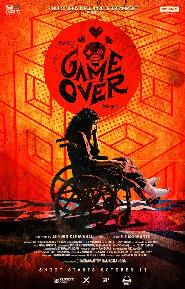 Game over first look