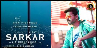 Sarkar-teaser-release