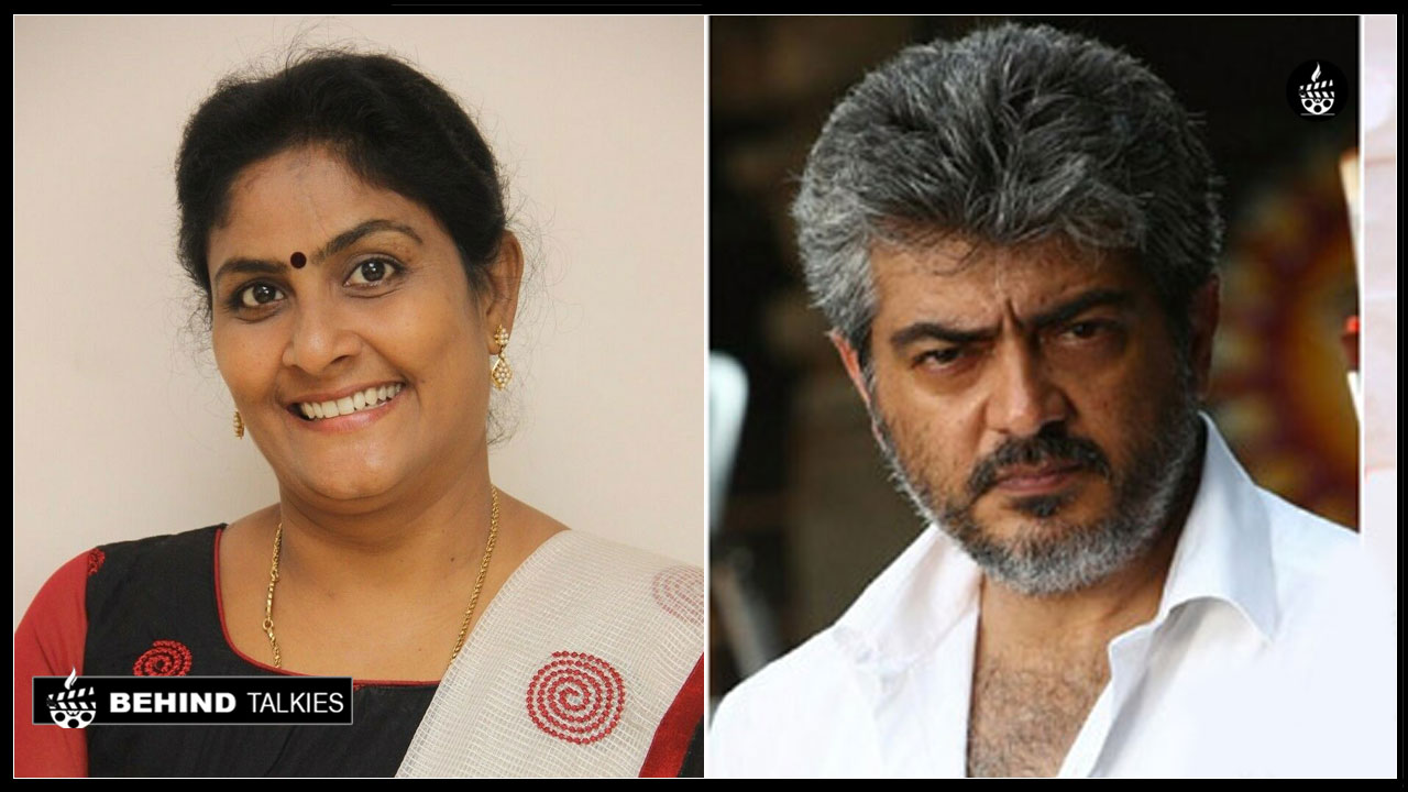 sujathaajith