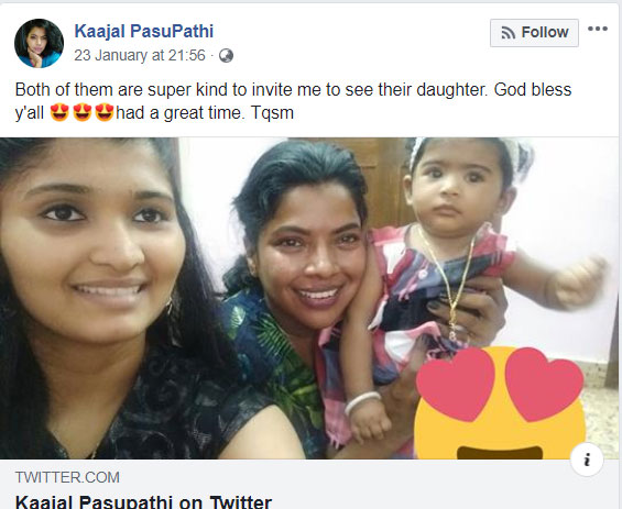 This image has an empty alt attribute; its file name is kajal-1.jpg