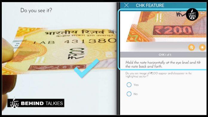 Verify-Rupees