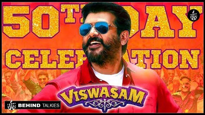 Viswasam-50th-day