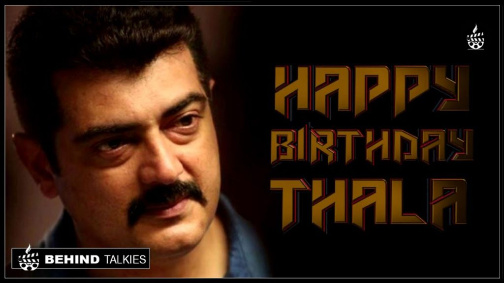 Ajith-Birthday