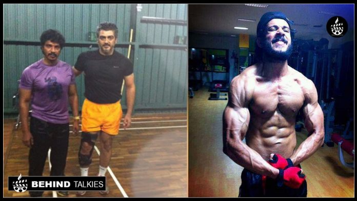Ajith-Trainer