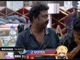 Bigg Boss Vote Tamil Archives - Tamil Behind Talkies