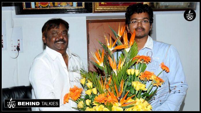 Vijay-Vijayakanth