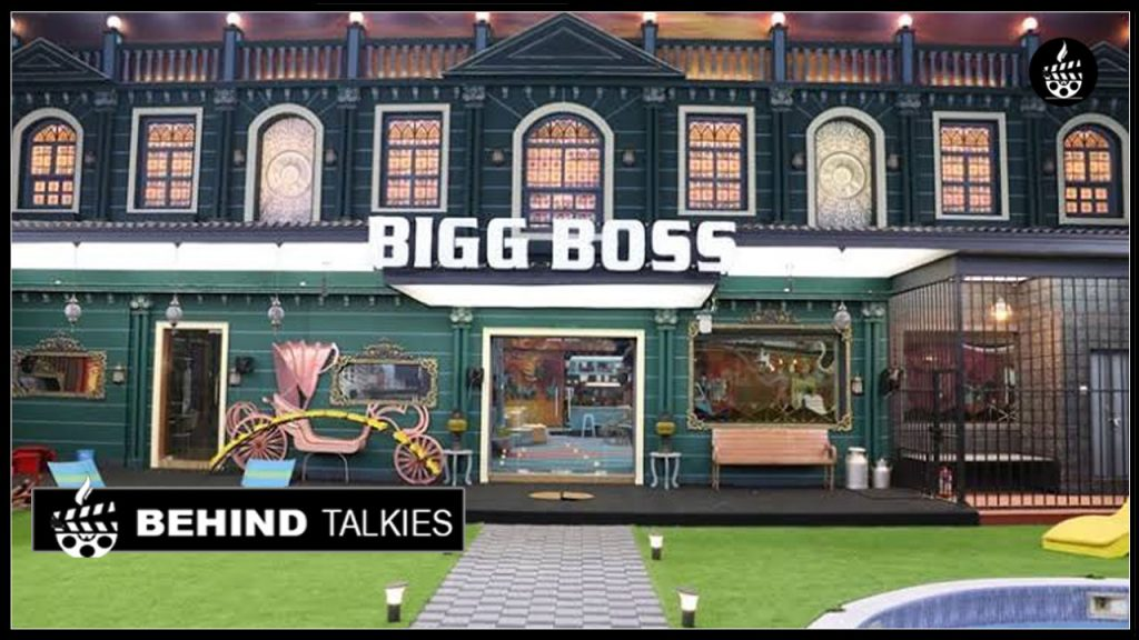 Bigg-boss
