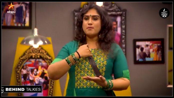 Vanitha