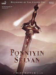 Image result for ponniyin selvan